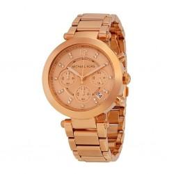 Женские часы Майкл Корс MK5277